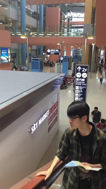 Tampak KIX (Bandara Osaka)