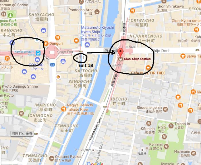 Kawa-Gion.png